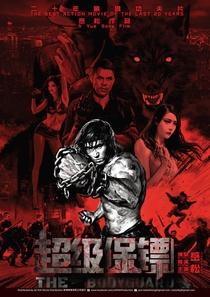 Bodyguard - Resgate de Risco - Poster / Capa / Cartaz - Oficial 1