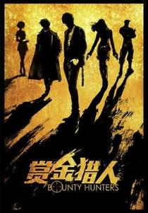 Bounty Hunters - Poster / Capa / Cartaz - Oficial 4