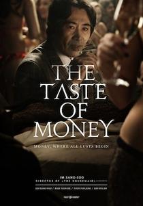 O Gosto do Dinheiro - Poster / Capa / Cartaz - Oficial 8