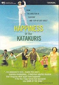 A Felicidade dos Katakuris - Poster / Capa / Cartaz - Oficial 2