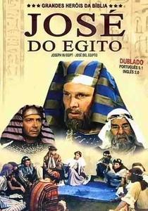 José do Egito - Poster / Capa / Cartaz - Oficial 1