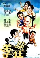 Crazy Shaolin Disciples (Di zi ye feng kuang)