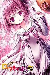 Ro-Kyu-Bu! (2ª Temporada) - Poster / Capa / Cartaz - Oficial 4