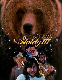 As Aventuras de Goldy - O Urso Travesso - Poster / Capa / Cartaz - Oficial 1