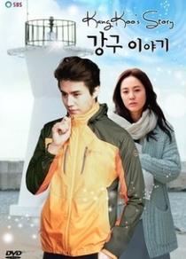 Kang Goo's Story - Poster / Capa / Cartaz - Oficial 2