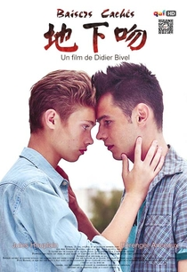 Beijos Escondidos - Poster / Capa / Cartaz - Oficial 4