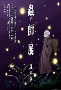 Mushishi Zoku Shou: Suzu no Shizuku - Poster / Capa / Cartaz - Oficial 1