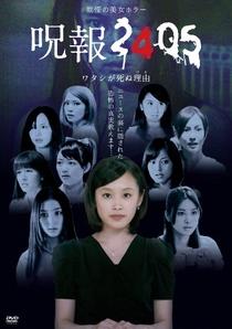 Juho 2405: Watashi ga Shinu Riyu - Poster / Capa / Cartaz - Oficial 1