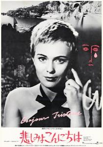 Bom Dia, Tristeza - Poster / Capa / Cartaz - Oficial 9