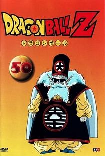 Dragon Ball Z (7ª Temporada) - Poster / Capa / Cartaz - Oficial 20