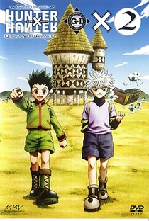 Hunter x Hunter (OVA 2: Greed Island) - Poster / Capa / Cartaz - Oficial 1