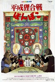 PomPoko: A Grande Batalha dos Guaxinins - Poster / Capa / Cartaz - Oficial 2