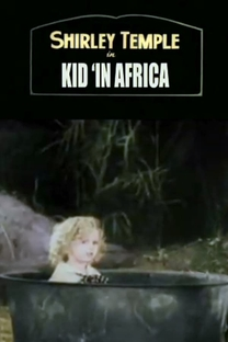 Kid 'in' Africa - Poster / Capa / Cartaz - Oficial 1