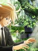 Piano no Mori (ピアノの森)