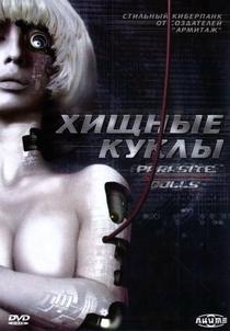 Parasite Dolls - Poster / Capa / Cartaz - Oficial 5