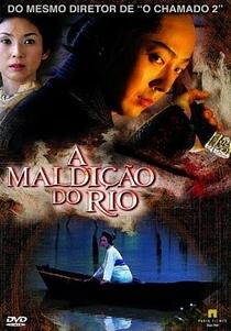 A Maldição do Rio - Poster / Capa / Cartaz - Oficial 2