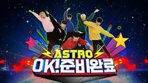 Astro OK Ready! - Poster / Capa / Cartaz - Oficial 2