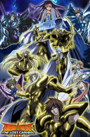 Os Cavaleiros do Zodíaco: The Lost Canvas (2ª Temporada) (Saint Seiya - Lost Canvas (Second Season))