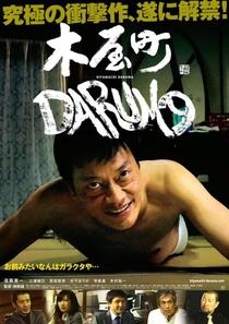 Kiyamachi Daruma - Poster / Capa / Cartaz - Oficial 1