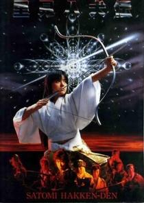 A Lenda dos Oito Samurais - Poster / Capa / Cartaz - Oficial 2