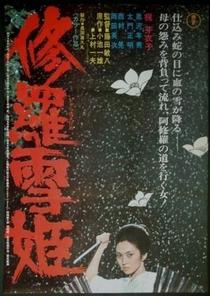Lady Snowblood: Vingança na Neve - Poster / Capa / Cartaz - Oficial 6