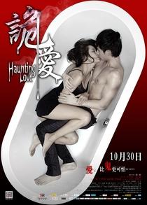 Haunting Love - Poster / Capa / Cartaz - Oficial 8