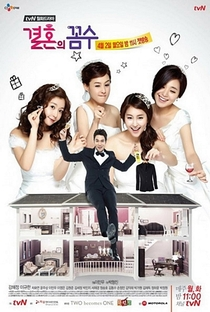The Marriage Plot - Poster / Capa / Cartaz - Oficial 1