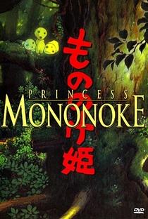 Princesa Mononoke - Poster / Capa / Cartaz - Oficial 19