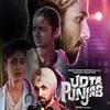 Udta Punjab (2016) - Crítica por Adriano Zumba