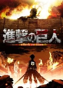 Ataque dos Titãs (1ª Temporada) - Poster / Capa / Cartaz - Oficial 1