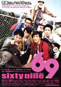 69 Sixty Nine - Poster / Capa / Cartaz - Oficial 1