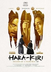 Hara-Kiri: Morte de Um Samurai - Poster / Capa / Cartaz - Oficial 1