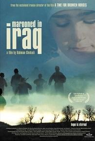 Exílio no Iraque - Poster / Capa / Cartaz - Oficial 1