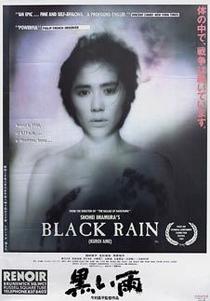 Black Rain - A Coragem de uma Raça - Poster / Capa / Cartaz - Oficial 4