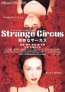 Strange Circus - Poster / Capa / Cartaz - Oficial 5