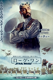 Rogue One: Uma História Star Wars - Poster / Capa / Cartaz - Oficial 43