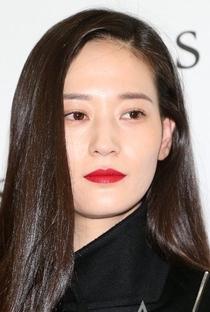 Young-jin Lee - Poster / Capa / Cartaz - Oficial 1