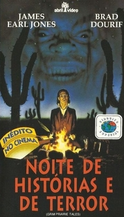 Noite de Histórias e de Terror - Poster / Capa / Cartaz - Oficial 2