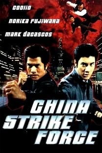 Fúria em Shanghai - Poster / Capa / Cartaz - Oficial 8