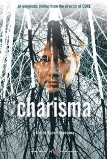 Charisma - Poster / Capa / Cartaz - Oficial 1
