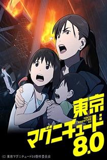 Tokyo Magnitude 8.0 - Poster / Capa / Cartaz - Oficial 4