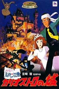 O Castelo de Cagliostro - Poster / Capa / Cartaz - Oficial 3