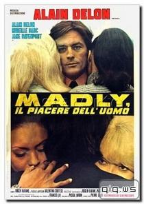 Um Homem e Duas Mulheres - Poster / Capa / Cartaz - Oficial 2