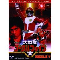 Gigantes Guerreiros Goggle Five - Poster / Capa / Cartaz - Oficial 2