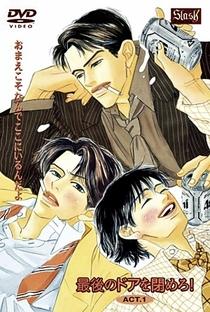 Saigo no Door wo Shimero! - Poster / Capa / Cartaz - Oficial 1