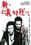 New Battles Without Honor and Humanity (Shin jingi naki tatakai )
