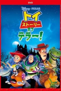 Toy Story de Terror - Poster / Capa / Cartaz - Oficial 9
