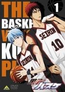 Kuroko no Basket NG-shuu (Kuroko no Basket NG-shuu)