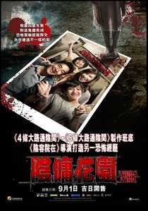 The Lost Home - Poster / Capa / Cartaz - Oficial 7