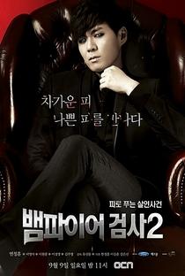 Vampire Prosecutor (2ª Temporada) - Poster / Capa / Cartaz - Oficial 2